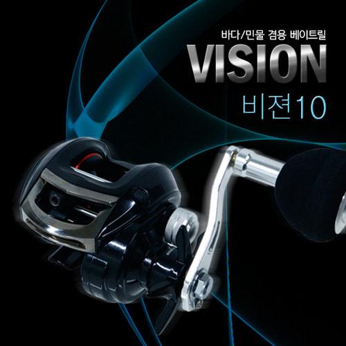 [피나클] 비젼10(VISION 10) 베이트릴(바다,민물)